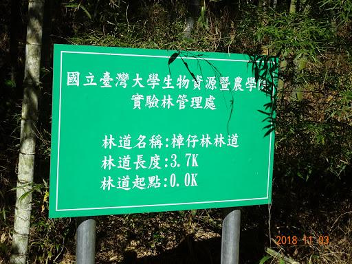 11月3日快活林會員聯誼