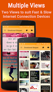 Hindi Picture Quotes & Status screenshot 3