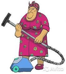 Уборщица я