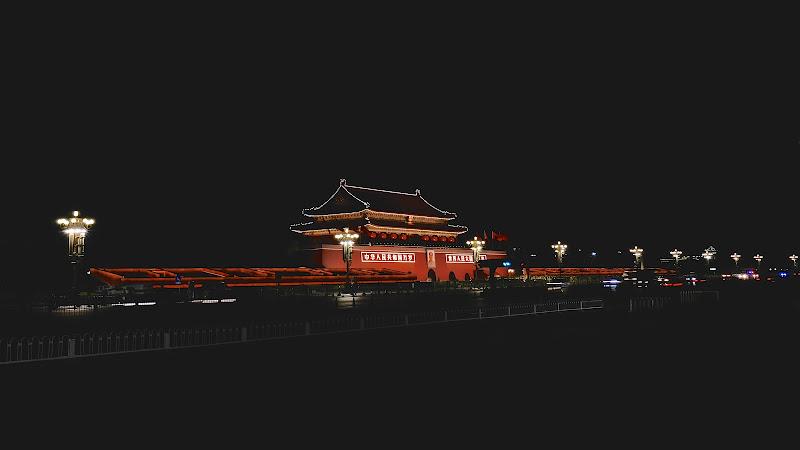 Beijing di Pickman