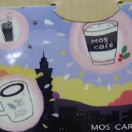 摩斯漢堡MOS BURGER(石碇服務區店)