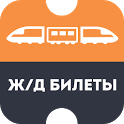 Russian train tickets - FLYDEX icon