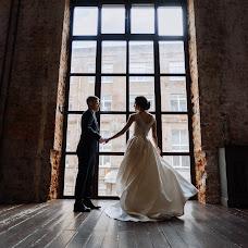 Wedding photographer Ekaterina Domracheva (KateDomracheva). Photo of 28.04.2018