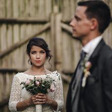 Wedding photographer Miguel Costa (mikemcstudio). Photo of 05.08.2018