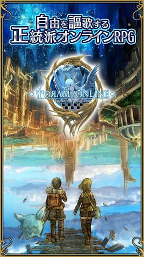 RPG トーラムオンライン◆自由を謳歌する正統派MMORPG