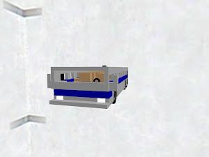 Hyper Bus 6w