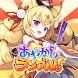 あやかしランブル!【あやらぶ】 和風萌えキャラを育成する本格RPG!