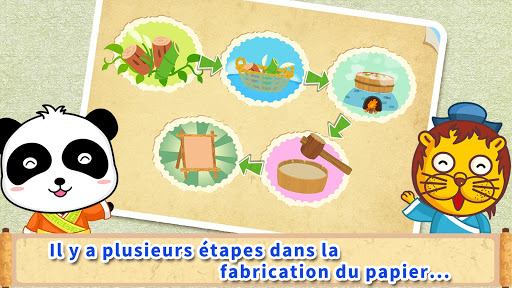 La fabrication du papier  captures d'u00e9cran 2