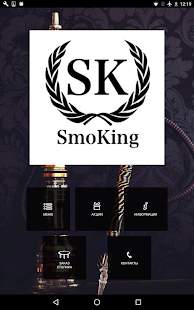 Download SmoKing For PC Windows and Mac apk screenshot 4