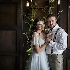 Wedding photographer Kseniya Osokina (OsokinaKsenia). Photo of 20.11.2017