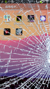 Broken Screen Prank- screenshot thumbnail