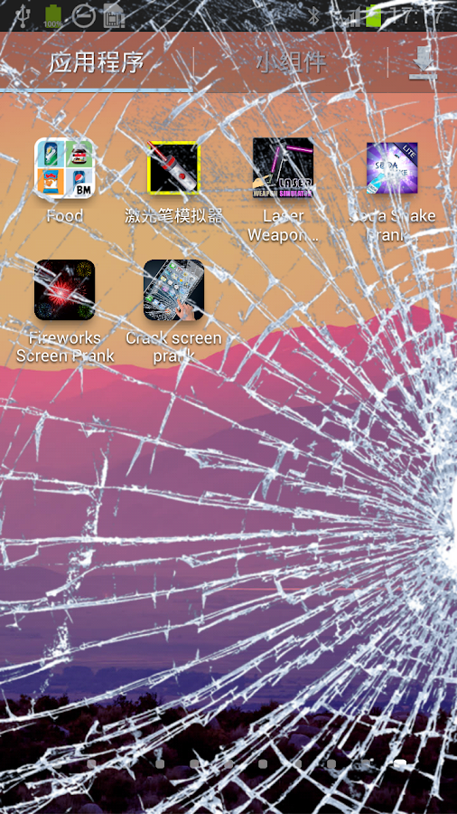 Broken Screen Prank - Android Apps on Google Play