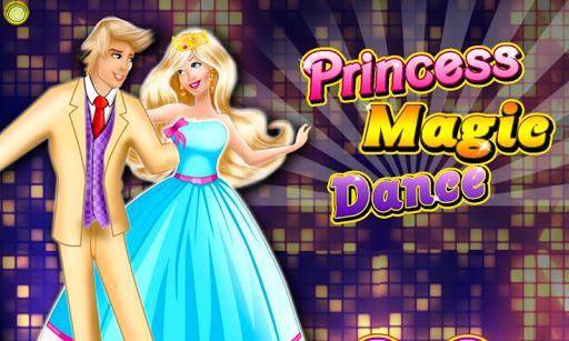 プリンセスマジックダンス変身