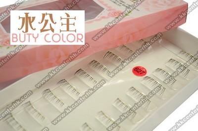 Photo: http://www.kkcenterhk.com/m163/BUTY-COLOR/index.html