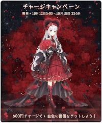 血色の薔薇