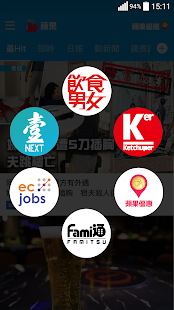 Apple Daily App- screenshot thumbnail