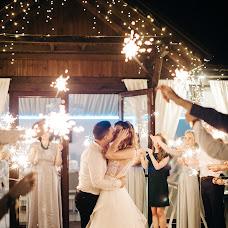 Wedding photographer Inga Kagarlyk (ingalisova). Photo of 07.12.2018
