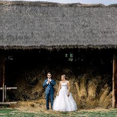 Wedding photographer László Végh (Laca). Photo of 04.07.2018