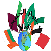 أخبار الخليج والعالم