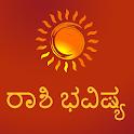 Kannada Horoscope: Daily Rashi icon