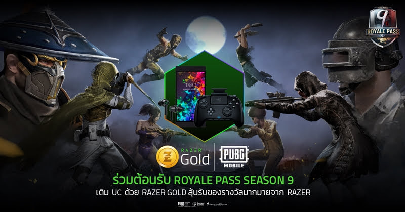 Razer Gold x PUBG MOBILE