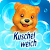 Kuschelbär file APK Free for PC, smart TV Download