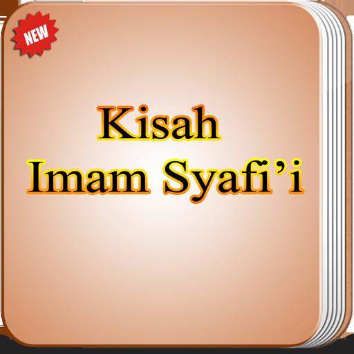 Kisah Biografi Imam Syafi'i