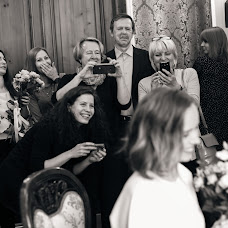 Wedding photographer Anya Lipman (lipmandarin). Photo of 26.07.2018