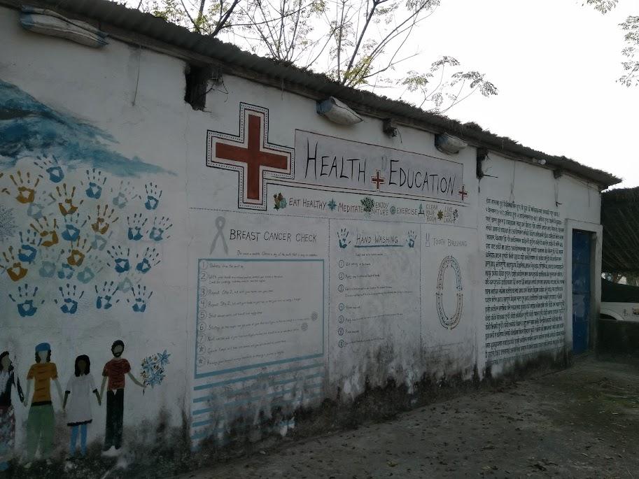 エコパークの建物の壁