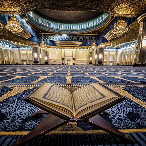 Wallpaper Al Quran Dan Tasbih Nusagates