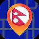mapas.offline.nepal Download for PC Windows 10/8/7