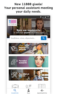 App 11888 APK for Windows Phone