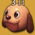 イヌの着ぐるみ(あたま)