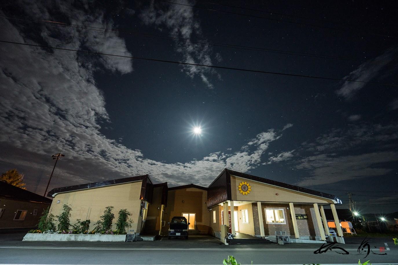 太陽のような月(撮影:8月14日)