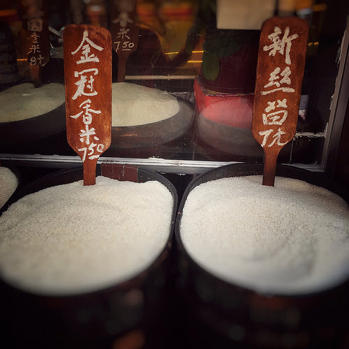 Chinese, Traditional, Rice, Shop, rice barrel,  中式, 傳統, 米店