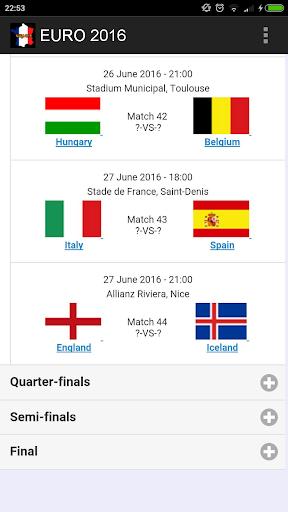 欧国杯2016年