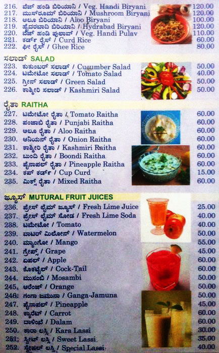 New Krishna Sagar menu 6