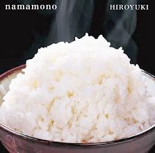 Photo: HIROYUKI「namamono」 CDジャケット試作07 2013.09