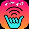 free internet APK