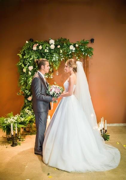 Свадебный фотограф Элина Сасина (photoelina). Фотография от 20.10.2016