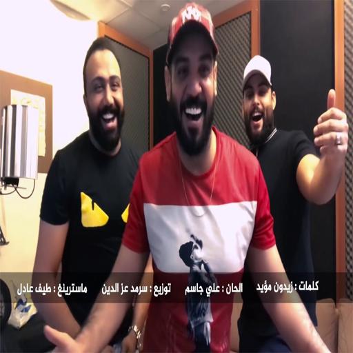 علي جاسم محمود التركي مصطفى تعال 2018 التطبيقات على Google Play