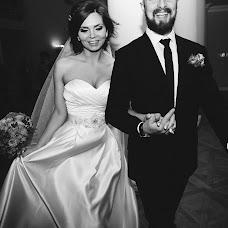 Wedding photographer Yulya Marugina (Maruginacom). Photo of 13.01.2017