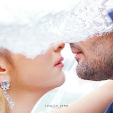 Wedding photographer Sualdo Dino (dino). Photo of 18.04.2016