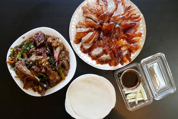 九合脆皮烤鴨:台中好吃平價烤鴨推薦,一鴨二吃外帶輕鬆吃