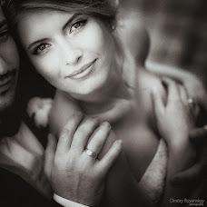 Wedding photographer Dmitriy Buyanskiy (dimabl). Photo of 14.02.2013