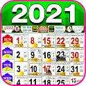 Urdu Calendar 2021 ( Islamic )- 2021 اردو کیلنڈر icon