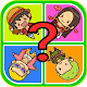 Guess One Piece Character Chibi - Trivia Game
