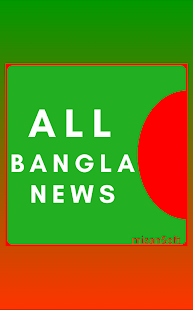 ALL BANGLA NEWS for PC-Windows 7,8,10 and Mac apk screenshot 6