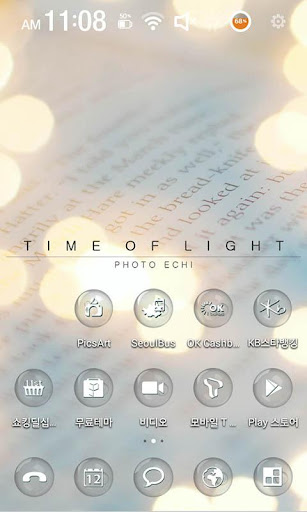 Time of light Launcher Theme