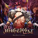 바바리안M icon